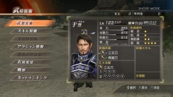 DW8_XL_Switch_Character information