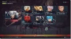 God Eater 3 | Engage Points