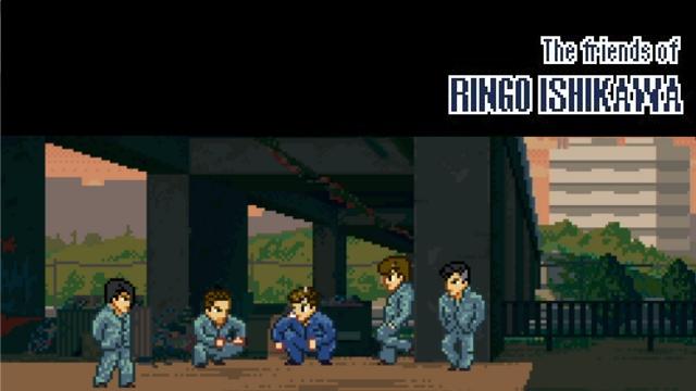 The Friends of Ringo Ishikawa featured