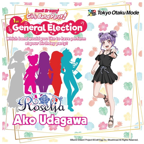 BanG Dream! 1st Election | Ako Udagawa, Original Illustration