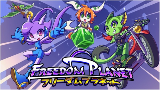 Freedom Planet featured
