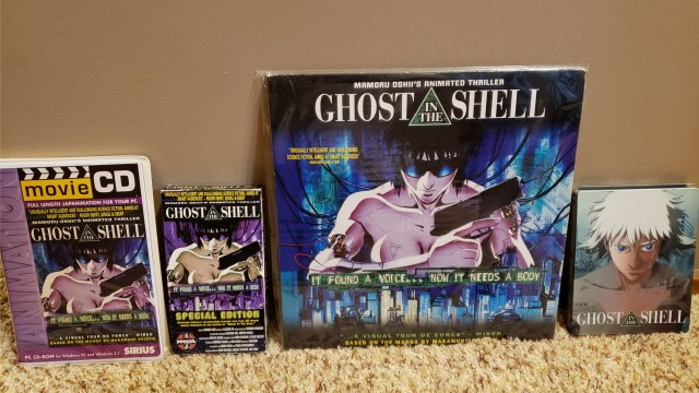 Anime on LaserDisc | Ghost in the Shell Comparisons