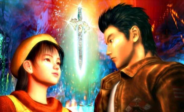 Shenmue II | End Screen
