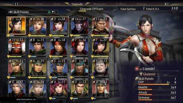 Warriors Orochi 4 | Menu