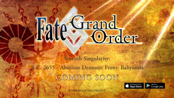 Fate/Grand Order | Babylonia Coming Soon