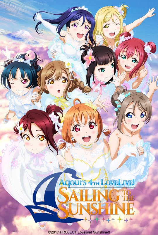 Love Live! Sunshine!! Aqours 4th Live | Key Art