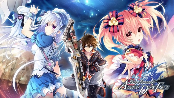 Fairy Fencer F | Logo Art
