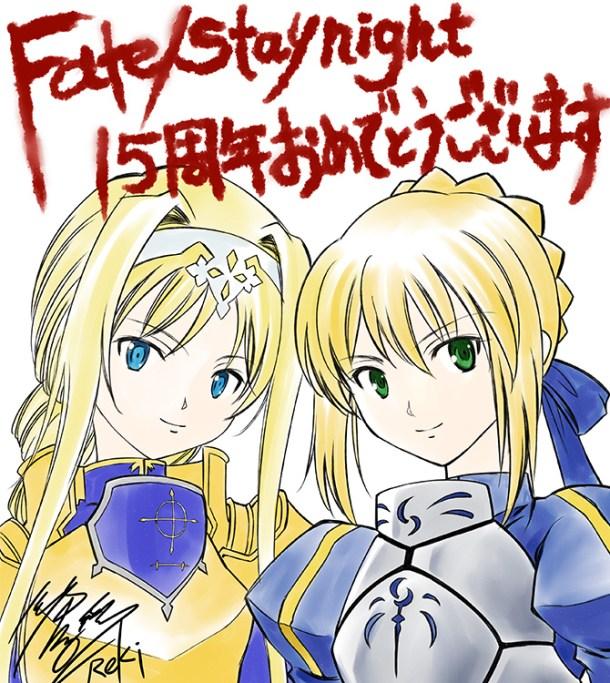 Fate/stay night | Reki Kawahara Artwork