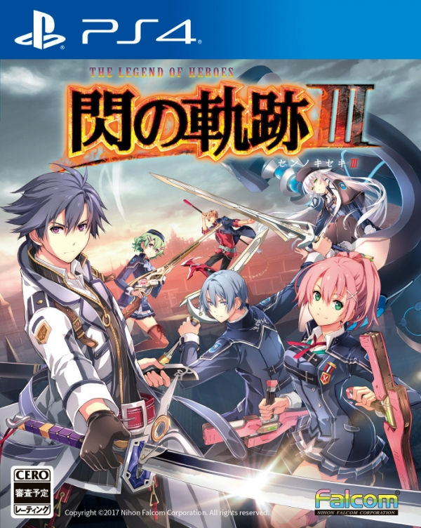 The Legend of Heroes: Trails of Cold Steel III | JPN Cover Art