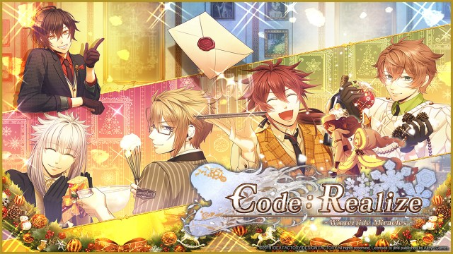 Code: Realize ~Wintertide Miracles~ | Featured