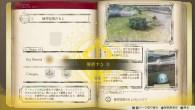 Atelier Lulua   Codex 4