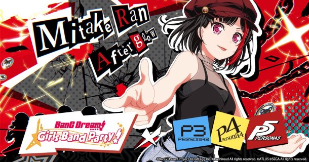 BanG Dream! Girls Band Party! | Ran Mitake Persona Collab