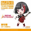 BanG Dream! | Ran Mitake Nendoroid Art