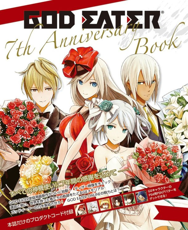 God Eater | 7th Anniversary Book