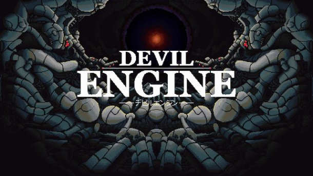 Devil Engine | Title Screen