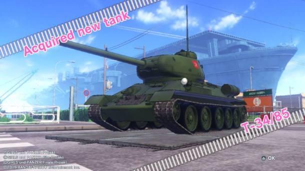 Girls Und Panzer DX   Tank