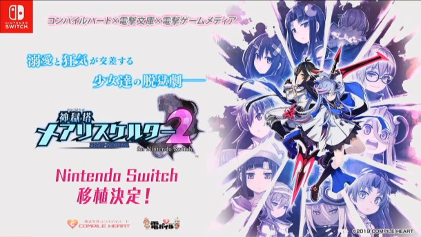 Promotional image for Mary Skelter 2 on Nintendo Switch