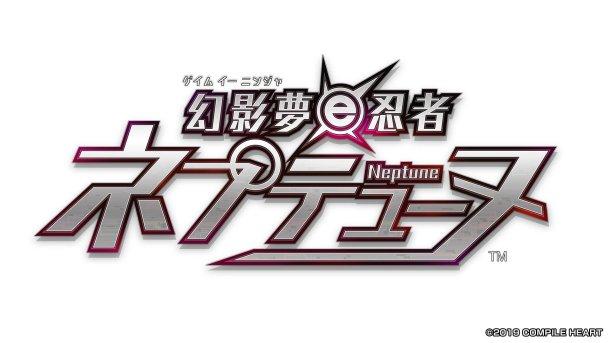 Game e-Ninja Neptunia | Title