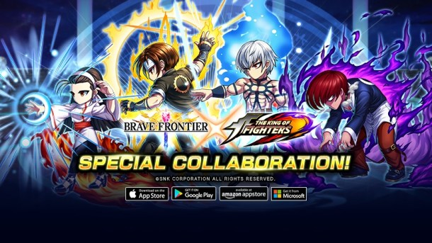 Brave Frontier X KING OF FIGHTERS
