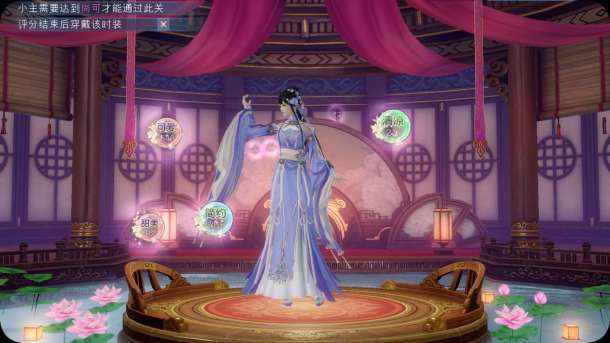 FriendTimes Empress | Hero