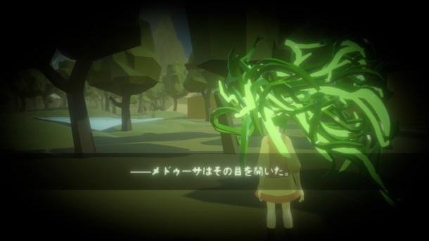 Medusa and Her Lover | screenshot