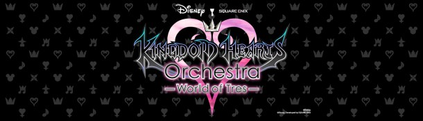 KINGDOM HEARTS orchestra -world of tres- | Logo