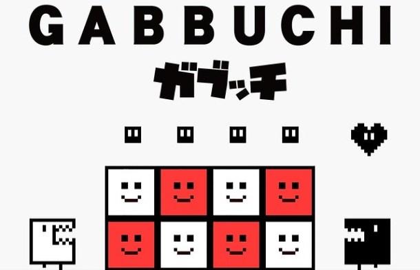 GABBUCHI Key