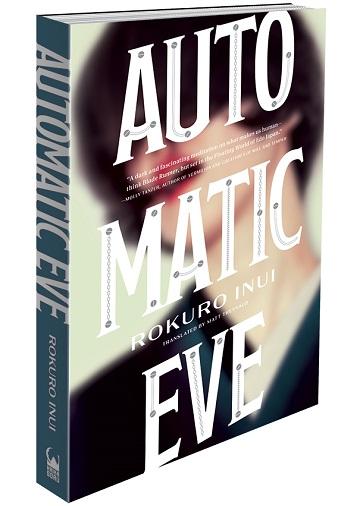 Automatic Eve via Viz Media