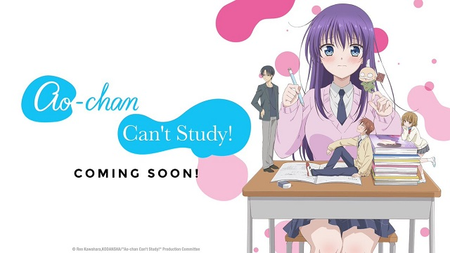 Ao-chan Can't Study | featured