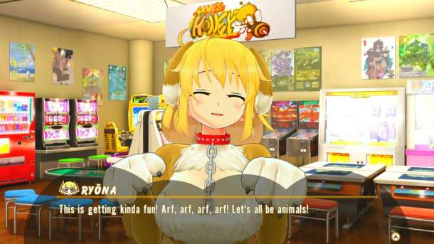 Senran Kagura Peach Ball | Dialogue 1