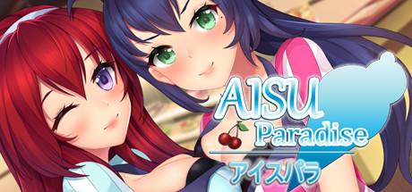 Aisu Paradise | Header