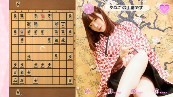 Nintendo Download | Please Teach Me Onedari Shogi