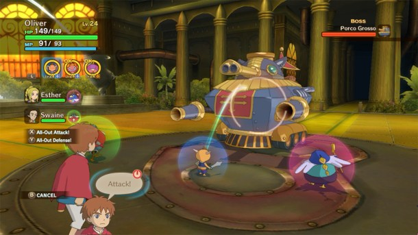 Nintendo Download | Ni no Kuni