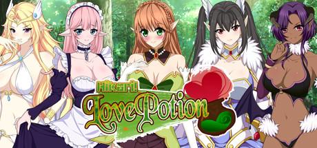 Hikari! Love Potion | Cover