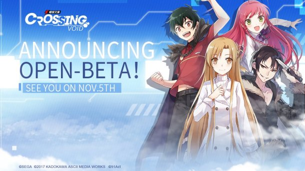 Dengeki Bunko: Crossing Void | Open-Beta Test