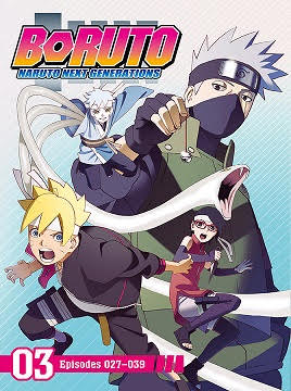 Boruto Set 3 Via VIZ Media