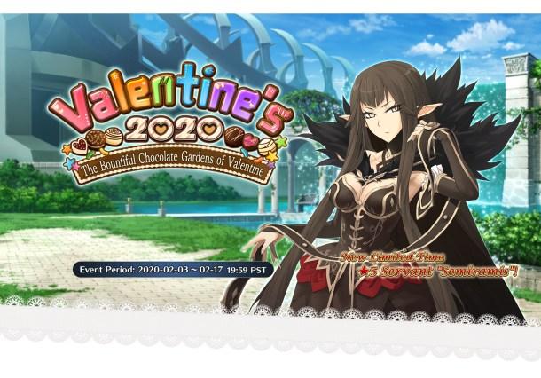 Fate/Grand Order | Valentine's 2020 Event Banner