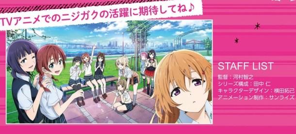 Love Live! Nijigasaki High School Idol Club | Staff