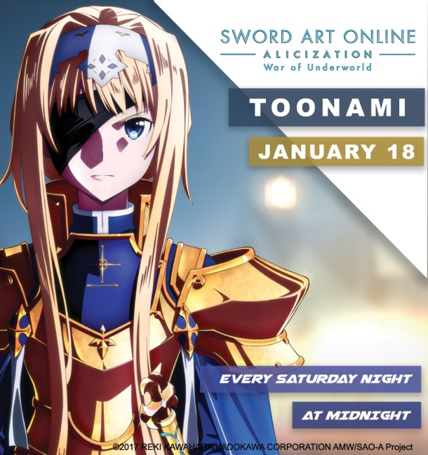 Sword Art Online: Alicization - War of Underworld | Toonami