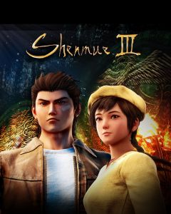 Shenmue III | Box art