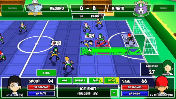 Nintendo Download | Ganbare! Super Strikers