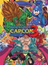 Udon's Art of Capcom 3
