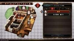 Death end Re;Quest 2 (8)