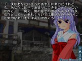 Higurashi When They Cry Hou Ch. 8 (2)