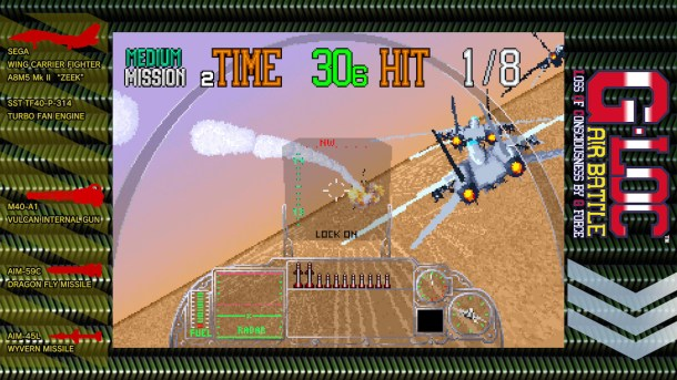 Nintendo Download   G-Loc Air Battle