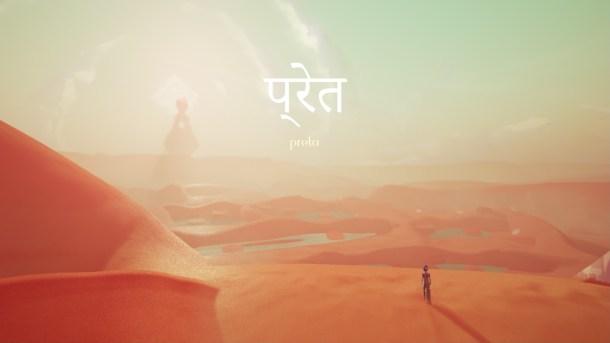 Areia | themes 1