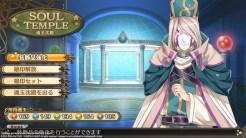 MoeroCrystalH_Switch_Screenshot_JP_08