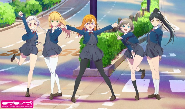 New Love Live! Project | New Characters