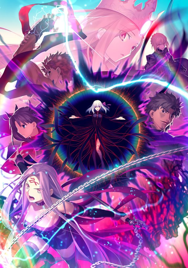 Fate/stay night: Heaven's Feel III. spring song | Visual