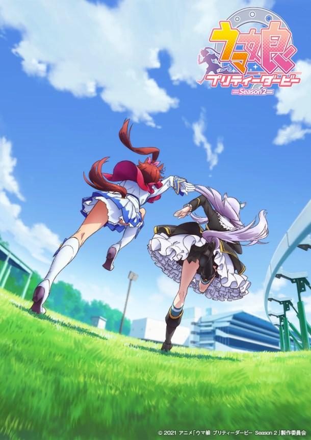 Uma Musume Pretty Derby Season 2 | Teaser Visual